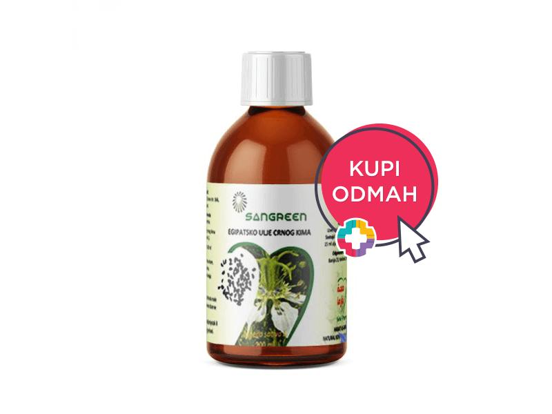 Sangreen ulje egipatskog crnog kima 200 ml